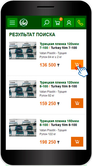 Добавление товара в корзину из поиска на смартфоне в интернет-магазине Зеленый Дом