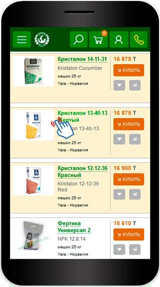 Выбор товара на смартфоне в интернет-магазине Зеленый Дом